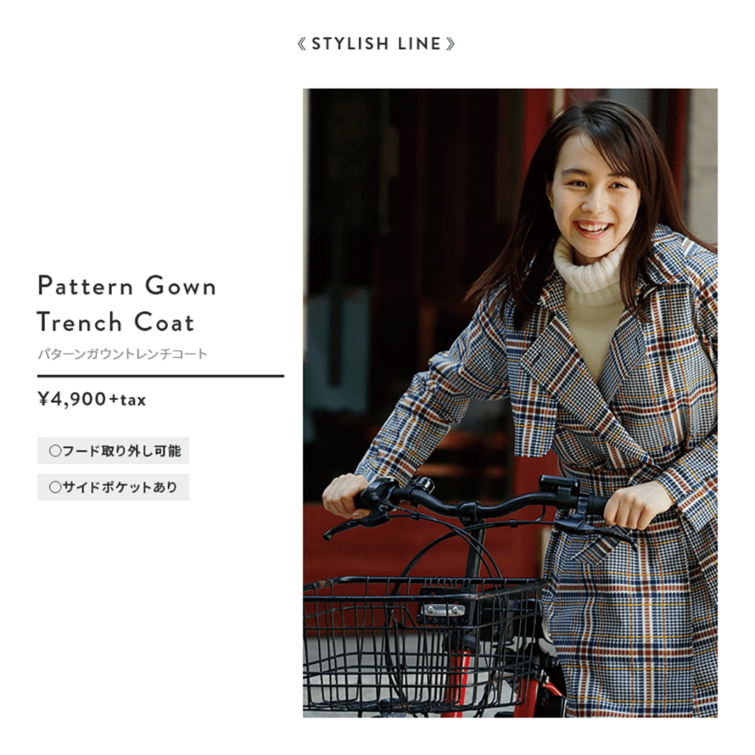 Pattern Gown Trench Coat-01